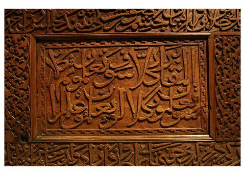 Wooden Relic